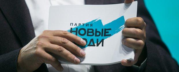 «Новые люди» в Иркутской области предлагают отказаться от трансжиров в школьном питании