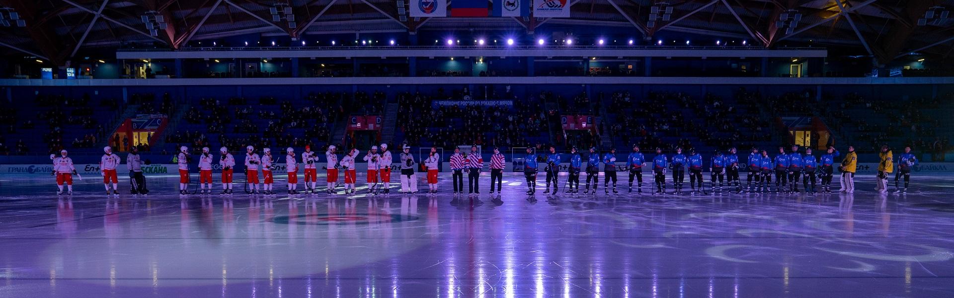 Первая встреча со зрителями: «Байкал-Энергия» порадовала болельщиков игрой
