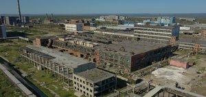 На площадке Усольехимпрома построят завод. Разбираемся, что к чему