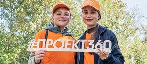 Волонтеры проекта «360» убрались в Затоне, на озере Квадрат и Теплых озерах