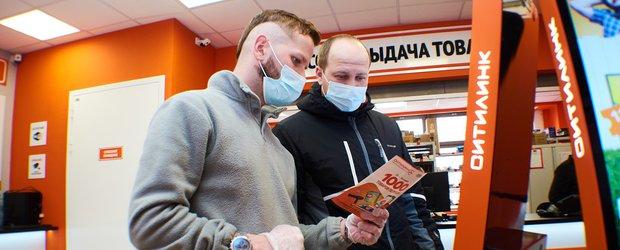 «Ситилинк» открывает новый магазин электроники и бытовой техники в Иркутске