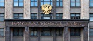 «Конкуренция на выборах в Госдуму в Иркутской области будет одной из самых жестких в стране»