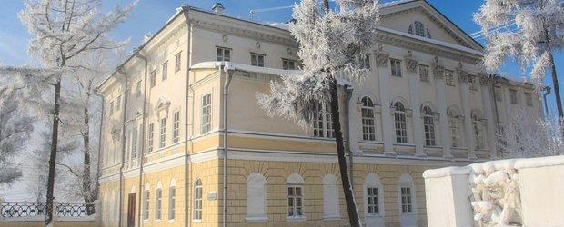 Квалификацию в ИГУ повышают граждане со всей России