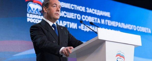 Иркутские эксперты о выступлении Дмитрия Медведева с отчетом о работе «Единой России»