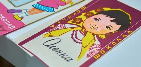 Коллекция иркутянки: шоколадные обертки и карманные календари