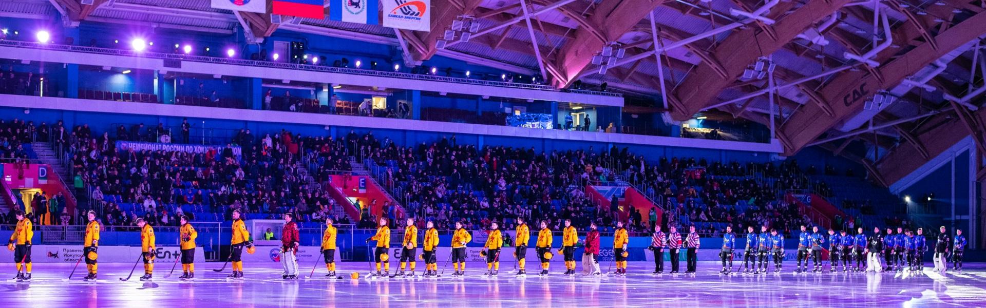 Подготовка к хоккейному матчу. Что интересного происходит до выхода команды на лед