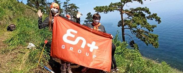 Волонтеры компании En+ Group приняли участие в строительстве Большой Байкальской тропы