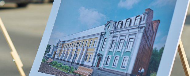 Реконструкция Курбатовских бань запускает благоустройство Нижней набережной