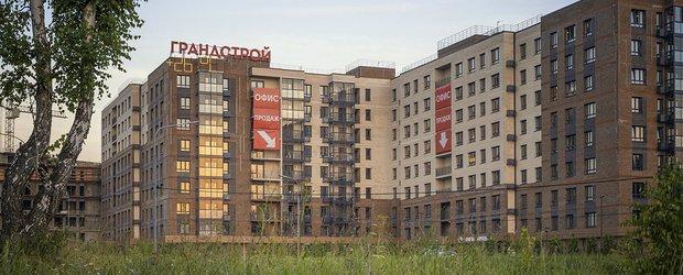 Обзор жилых комплексов Иркутска: где находятся и сколько стоят