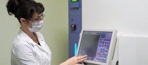 Как с помощью уникальной биостанции в Иркутске изучают клетки