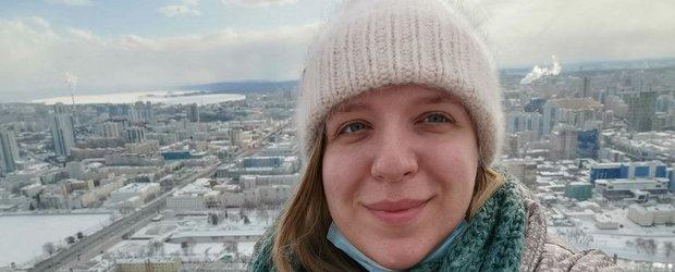 Отдыхаем в России: Екатеринбург