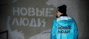 Партия «Новые люди» выявила проблемы с освещением в Иркутске