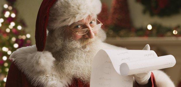 Санта к нам приходит!