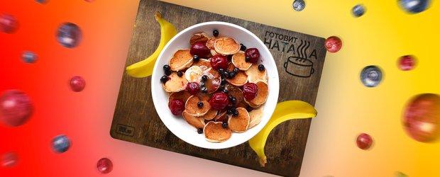 Трендовые мини-панкейки на завтрак