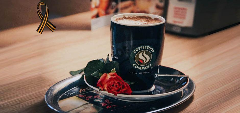 Картинка кофе эспрессо