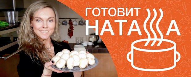 Ризотто с грибами и нежный молочный десерт