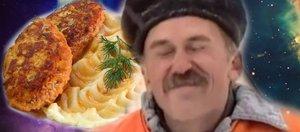 Где в Иркутске вкусная котлета с пюрешкой