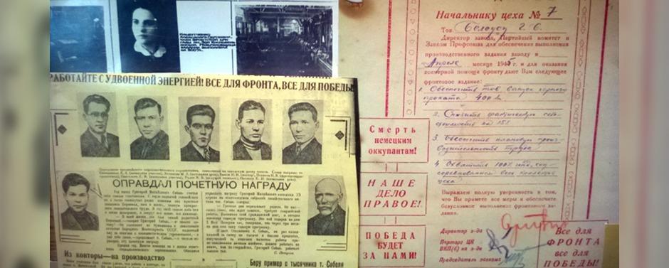 Иркутск в годы Великой Отечественной