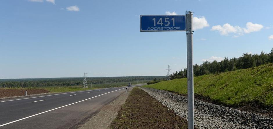 Участок федеральной трассы, где ликвидировали гравийный разрыв. Фото rosavtodor.ru
