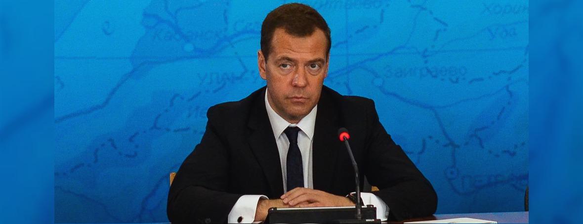 Дмитрий Медведев. Автор фото — Илья Татарников