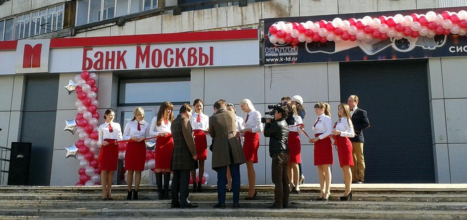 Услуги финансового брокера в Москве стоимость услуг