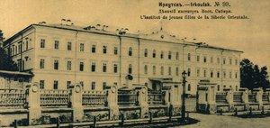 Институт благородных девиц