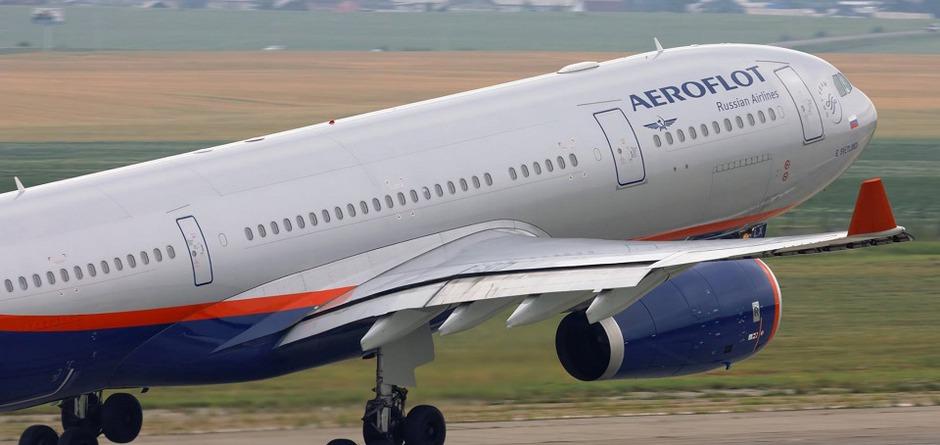 Цены на билеты на самолет компания сибирь до ула-удэ забронировать отель через турфирму санкт-петербурга