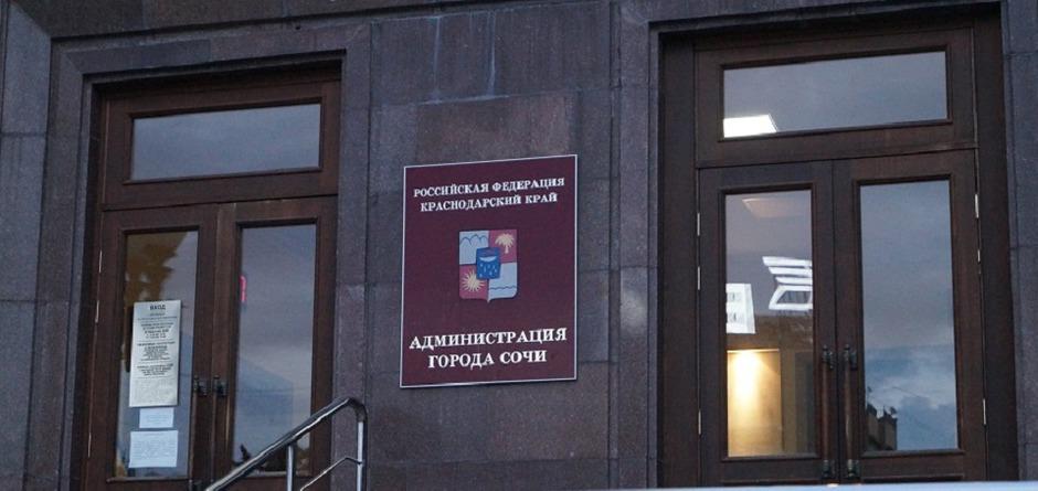 Делегация Клуба «Губерния» вернулась из рабочей поездки в Сочи