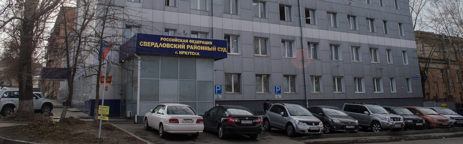 Расстрел директора стройфирмы: приговор по громкому делу