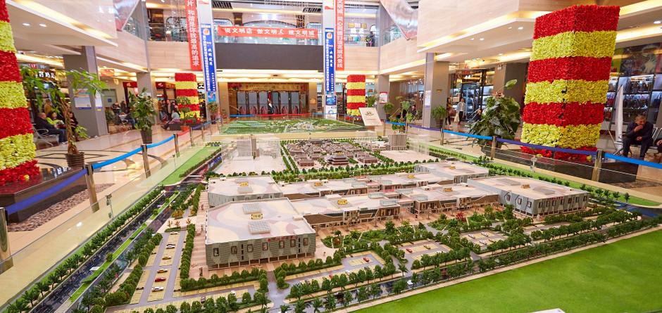 Макет торгового центра «Новый Ябаолу». Фото предоставлено автором