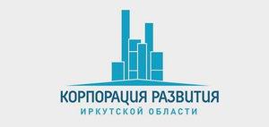 Корпорация развития Иркутской области: это уже не смешно