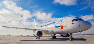 «Уральские авиалинии» рассказали, как сэкономить на перелетах