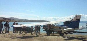События недели: упавший самолет не Кондрашова и неудачливый поджигатель