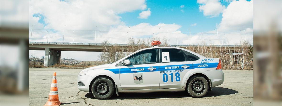 Фото из архива IRK.ru