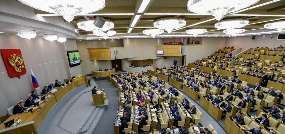 Заседание депутатов Госдумы. Фото с сайта www.duma.gov.ru