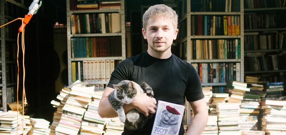 Евгений с кошкой Масяней