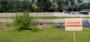 Место под солнцем: как в Иркутске борются с несанкционированными пляжами