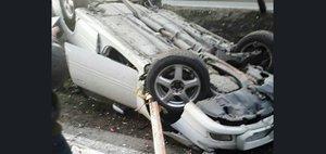Обзор ДТП: ограждение пробило Toyota насквозь