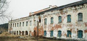 Александровский централ: винзавод, каторжная тюрьма и психбольница
