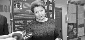 Людмила Берлина — легенда иркутской политики
