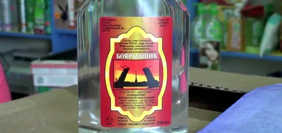 Скриншот видео ГУ МВД России по Иркутской области