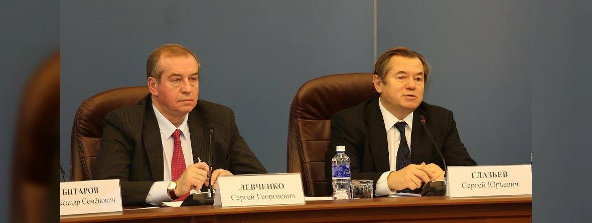 Сергей Левченко и Сергей Глазьев. Фото предоставлено пресс-службой правительства Иркутской области