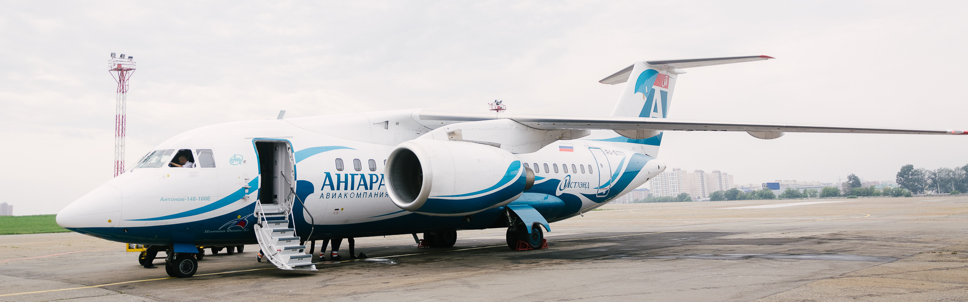 Ан-148 авиакомпании «Ангара». Фото Никиты Пяткова