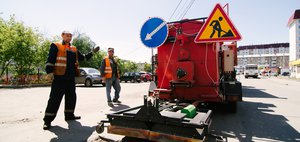 Как делают асфальт и ремонтируют дороги