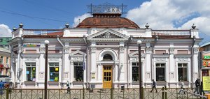 «Аптека № 1» на Дзержинского