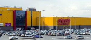Огнетушители взаймы: 1700 нарушений выявили торговых центрах Иркутской области