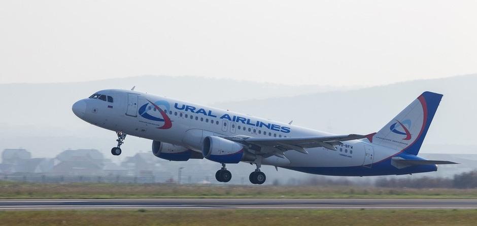 Дешевые авиабилеты Аэрофлот купить билет на самолет