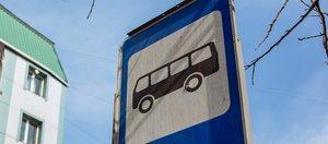 Частные перевозчики повысят стоимость проезда до 20 рублей