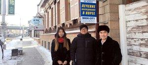 Диагностика и лечение в Южной Корее стали ближе для жителей Иркутской области