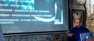 Тест-драйв иркутского бренда: электричество, рок и квантовый скачок